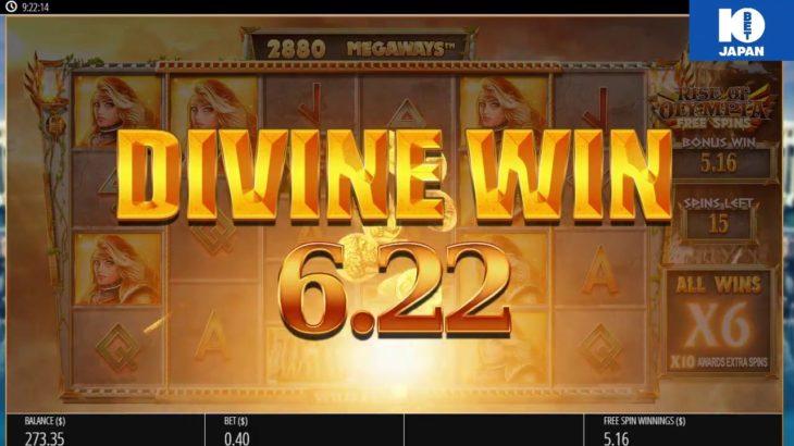 10ベットカジノ オンラインカジノ スロット 爆発 ゼウス