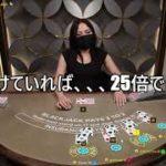 【オンラインカジノ】100ドル→150ドル ブラックジャック