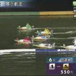 ボートレース桐生生配信・みんドラ11/12(みんなのドラキリュウライブ)レースライブ