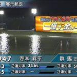 ボートレース桐生生配信・みんドラ11/19(みんなのドラキリュウライブ)レースライブ