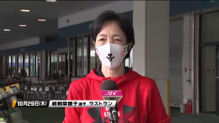鵜飼菜穂子選手ラストラン【11/2ボートレースウィークリーより抜き出し】