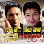 【予告】12/3(木)~6(日)YouTube ボートレーススペシャルLIVE  プレミアムGⅠボートレースバトルチャンピオントーナメント