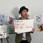 キャプテン渡辺 阪神12R予想|ウイニング競馬【2020年11月14日】