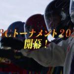 第2回ボートレースバトルチャンピオントーナメント プロモーションムービー