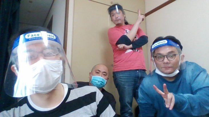 【競馬生配信】2020年11月1日東京レース生配信(天皇賞(秋)もやります)