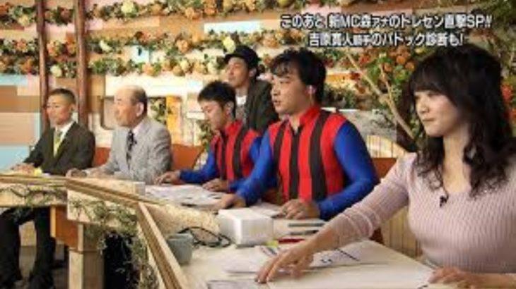 ウイニング競馬 ~東京~ 2020年11月7日