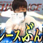 【競艇・ボートレース】総投資約40万!蒲郡SGチャレンジカップ2020初日全12レースを本気予想でぶん回した結果!