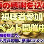 ポーカー初心者がオンラインカジノで勝負して逝く!!#7 【スロット】【オンラインカジノ 】