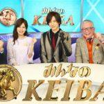 みんなのKEIBA 2020年11月22日 Live
