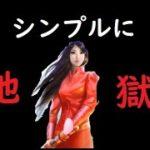 【SAKURA FORTUNE➁】夢を見ればリスクもある。地獄はここから【オンラインカジノ】