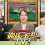 競馬予想TV! #1038 2020年11月14日 「エリザベス女王杯(GⅠ)ほか」Live Full Show
