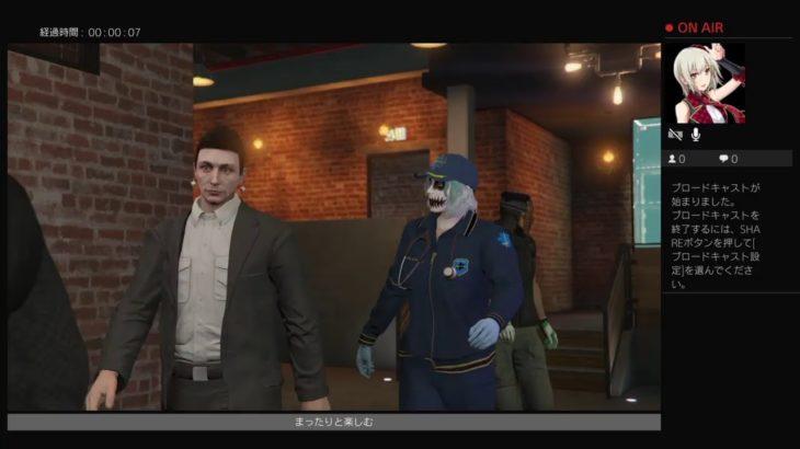 gta5オンライン カジノ強盗とパシフィック強盗やります!参加型