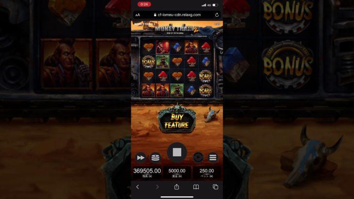money train 2🚃🔫 打ってみました🔥 オンラインカジノ(Online Casino)