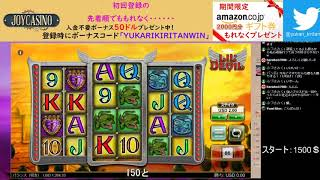 「ゆかり&きりたん 夜カジノ放送 月初のスタートダッシュ?   slot casino【joycasino】」のコピー