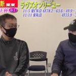 【競馬エイト調教診断】エリザベス女王杯(高橋賢&稲垣)