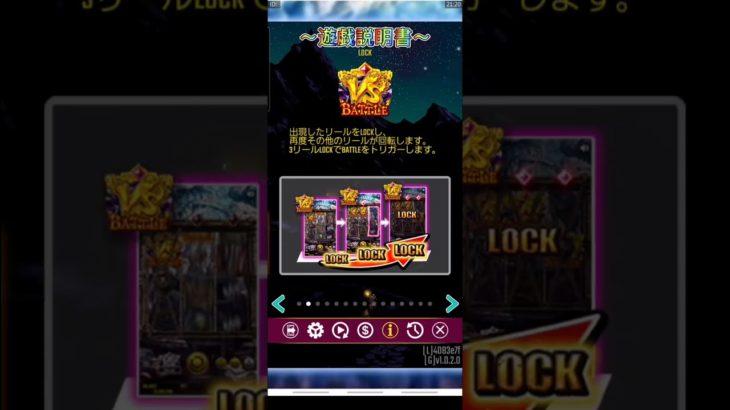 【オンラインカジノ初心者】第四話え?    え?