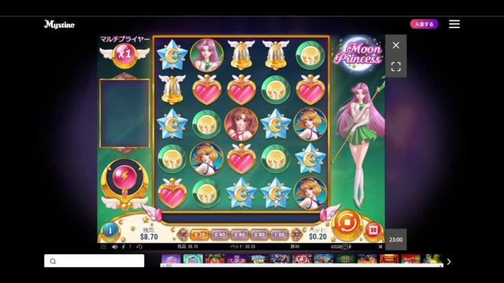 オンラインカジノ スロット打つ