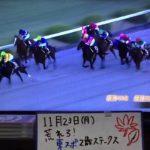ジャニグチの競馬実況ライブ【東スポ2歳ステークス】『もしたら』シリーズ