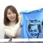 【蒲郡ボートSGチャレンジC】嶋村瞳の大会直前情報