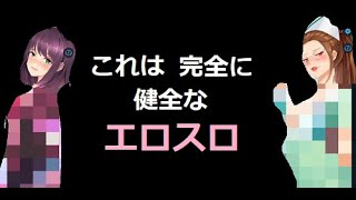 【ヤバスロ】非常にセクシーなスロットでティンガマン困惑w【オンラインカジノ】
