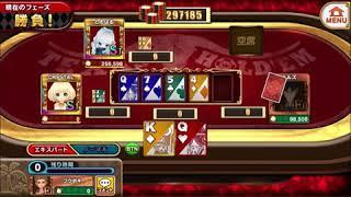 #ポーカー#オンラインカジノ #カジプロ ポーカーオールイン集!