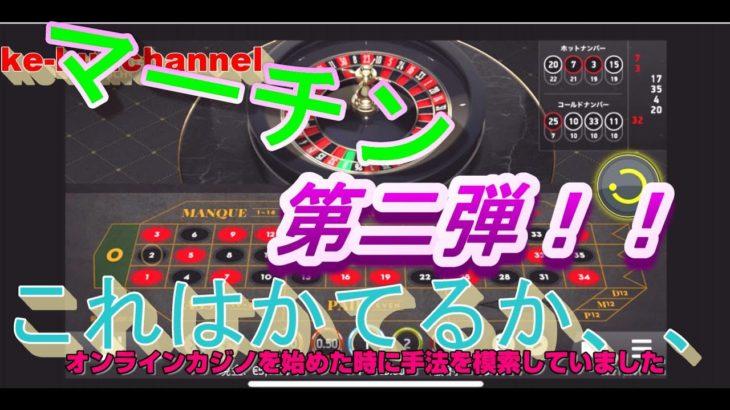 オンラインカジノの魅力を伝えたい!!!!