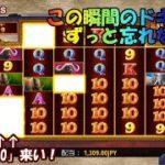 【オンラインカジノ】#04 好きなスロットやってりゃそこそこ幸せ♪【レオベガス】