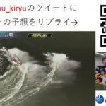 ボートレース桐生生配信・みんドラ11/30(みんなのドラキリュウライブ)レースライブ