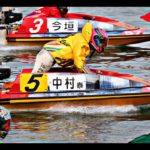 ボートレースライブ  モーニング 鳴門競艇【 アペックス杯競走】12/10初日