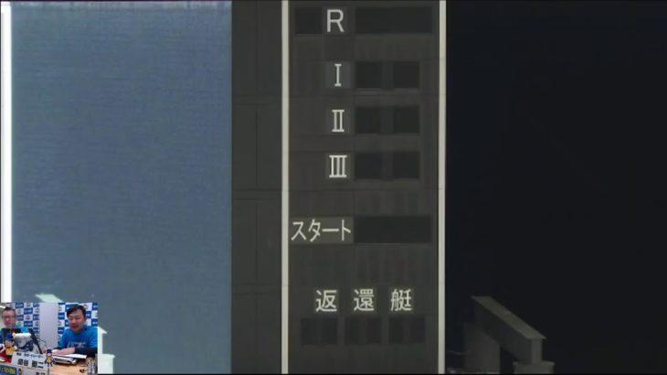 ボートレース桐生生配信・みんドラ12/20(みんなのドラキリュウライブ)レースライブ