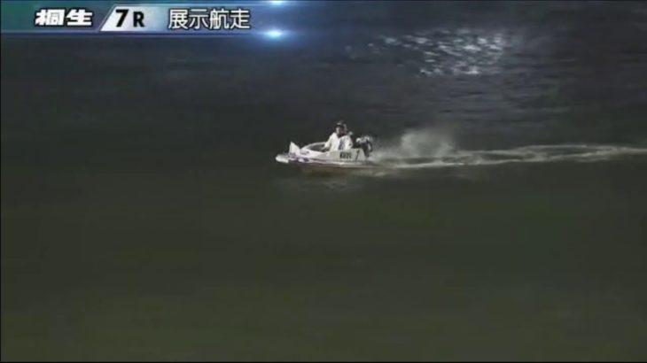 ボートレース桐生生配信・みんドラ12/30(みんなのドラキリュウライブ)レースライブ