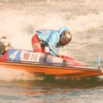 ボートレースライブ  【BBCトーナメント】12/4 二日目 若松競艇