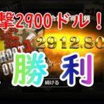【オンラインカジノ】大勝利!一撃200ドルオーバー!?【Deadwood】