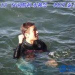 ボートレース平和島 2020 12 17   4427 秦 英悟 選手 SG初勝利水神祭動画