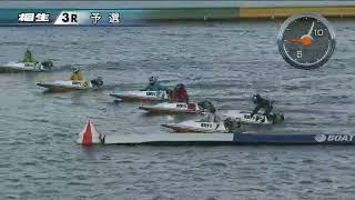 【ボートレース・競艇】桐生 2020年12月17日 第53回サンケイスポーツ杯ドラキリュウ男女W優勝戦 初日