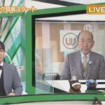 ウイニング競馬 ~中山~2020年12月19日 LIVE FULL