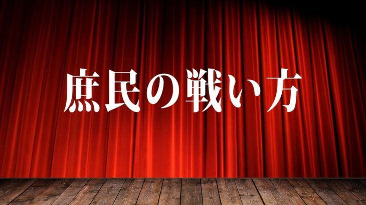 【オンラインカジノ】資金3万円で今日負けた5万円を取り返すんじゃあああああ!!!!