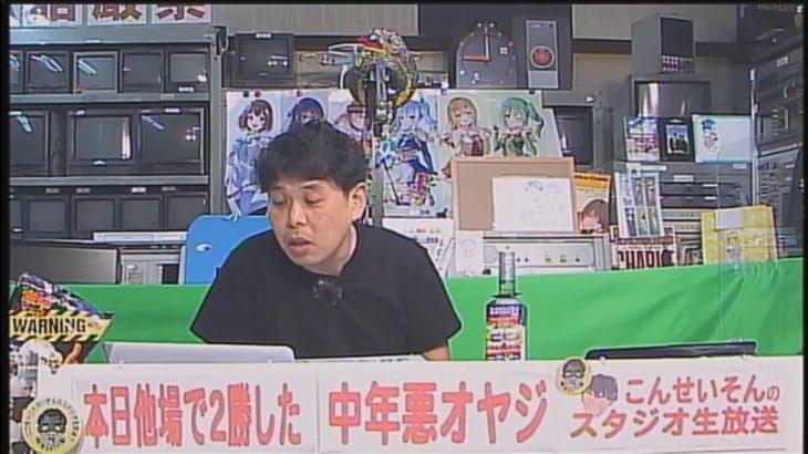 ボートレース平和島 ダダ漏れ本場映像レースライブ 第39回日本MB選手会会長賞 4日目