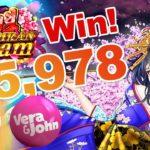 一撃$5,978!花魁Dream INベラジョンカジノ【オンラインカジノ・グリ戦記】