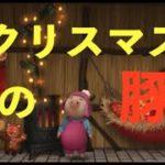 【クリスマスシリーズ①】BIGBADWOLFがクリスマス仕様に!【レオベガス】