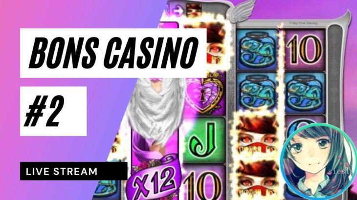 【オンラインカジノ配信】BONS CASINOでBJ初挑戦してみた!