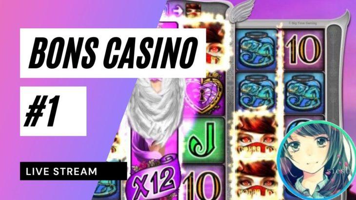 【オンラインカジノ配信】BONS CASINOで「大盤振る舞いじゃ!」歌えるようにFS狙うよ