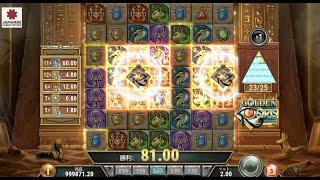 【最新スロット】ゴールデン・オシリス(Golden Osiris)プレイ動画【オンラインカジノ】