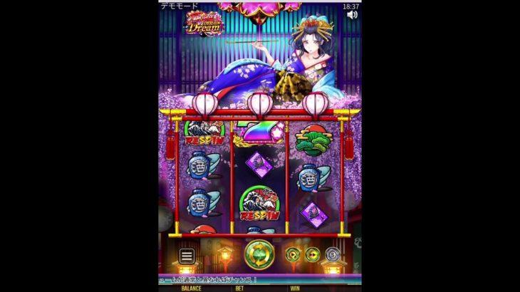 【ベラジョンカジノ評判スロット】無料ゲーム Hawaiian Dream プレイ動画【#Day3】