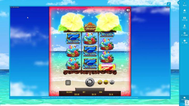 Vera&John   » 新感覚オンラインカジノ   Google Chrome 2020 12 06 03 03 47