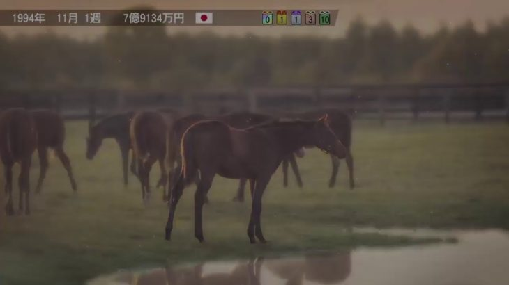 【Winning Post9 2020】競馬まったく知らんけど その3【途中から有馬記念実況】