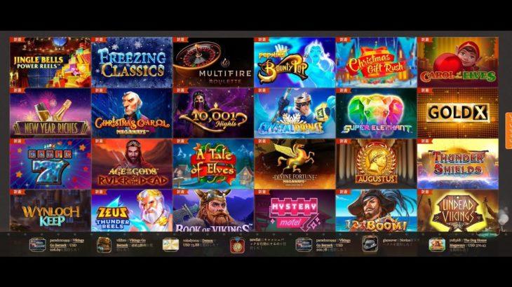 ゆかり&きりたん  朝カジノ放送 来年度の生活費稼ぐ枠  slot casino【BONSCASINO/JOYCASINO】