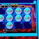 オンラインカジノ ウルフでフリースピン