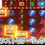 【貧乏ギャンブラー】遂にオンラインカジノに手を出す。
