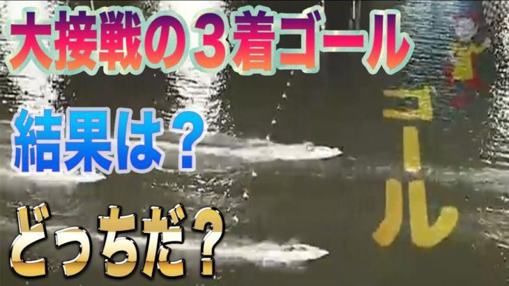 【ボートレース・競艇】大接戦の3着ゴール 結果はいかに? 桐生第53回サンケイスポーツ杯ドラキリュウ男女W優勝戦